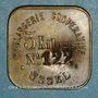 Münzen Ussel (19). Boulangerie Coopérative d'Ussel. 5 kg. Laiton