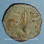 Münzen Judée. Porcius Festus (59-62), procurateur sous Néron. Petit bonze (prutah) an 5 (= 59). Jérusalem