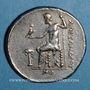 Münzen Phénicie. Arados. Tétradrachme, an 59 (201-200 av. J-C)