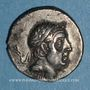 Münzen Royaume de Cappadoce. Ariobarzanes I (96-63 av. J-C). Drachme, date hors flanc