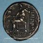 Münzen Royaume de Macédoine. Philippe III l'Aridée (323-317 av. J-C). Tétradrachme. Ecbatane (?)