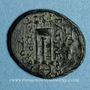 Münzen Royaume de Syrie. Antiochus II Théos (264-246 av. J-C). Bronze. Tralles (?)