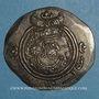 Münzen Royaume sassanide. Chosroès II, 2e règne (591-628). Drachme type II/3, an 21. ART = Ardashir-Khurra