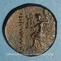 Münzen Séleucide et Piérie. Antioche sur l'Oronte. Tétrachalque, 1er siècle ap. J-C