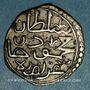 Münzen Algérie. Ottomans. Mahmoud II (1223-1255H). 1/8 boudjou 1232H. Alger
