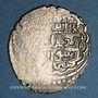 Münzen Anatolie. Ilkhanides. Muhammad (736-738H). Dirham (738)H, Samsun