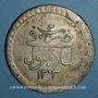 Münzen Anatolie. Ottomans. Selim III (1203-1222H). Ikilik 1203H an 2, Islambul