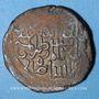 Münzen Géorgie. Bagratides. Rusudan, reine (1223-1265). Bronze