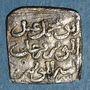 Münzen Maghreb. Almohades. 'Abd al-Mu'min (524-558 H). 1/2 dirham. Fès