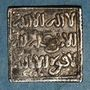 Münzen Maghreb. Almohades. Anonyme (6e-7e H). Dirham. Fès