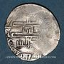 Münzen Maghreb. Idrissides. Anonyme : descendants d 'Isa b. Idris II (vers 233-280H). Dirham inédit (24)6