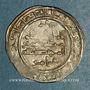 Münzen Maghreb. Umayyades d'Espagne. Hisham II (1er règne, 366-399H). Dirham 366H. al-Andalus