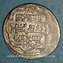 Münzen Perse. Ilkhanides. Abu Sa'id (716-736H). Double dirham 72XH. Sultaniya