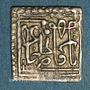 Münzen Tunisie. Ottomans. Ahmed III (1115-1143H). Nasri (1)12xH. Tunis