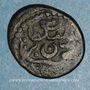 Münzen Tunisie. Ottomans. Mehmet IV (1058-1099H). Mangir. Tunis
