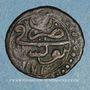 Münzen Tunisie. Ottomans. Mustafa III (1171-1187H). Burbe 1173H. Tunis
