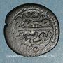 Münzen Tunisie. Ottomans. Mustafa III (1171-1187H). Burbe 1175H. Tunis