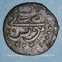 Münzen Tunisie. Ottomans. Mustafa III (1171-1187H). Burbe 1177H. Tunis