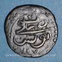 Münzen Tunisie. Ottomans. Mustafa III (1171-1187H). Burbe bronze 1177H. Tunis