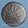 Münzen Tunisie. Ottomans. Mustafa III (1171-1187H). Burbe bronze 1178H. Tunis