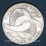 Münzen Allemagne. 10 mark 1972 F. Jeux olympiques, Symbole d'union