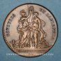 Münzen Paris. Chambre aux Deniers. Jeton cuivre 1744