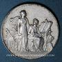Münzen Saint-Germain-en-Laye, Ville, jeton argent. Sans poinçon