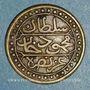 Münzen Algérie. Commémoration de la victoire française de 1857. Médaille de propagande. Cuivre. 17 mm