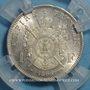 Münzen 2e empire (1852-1870). 1 franc tête laurée 1866 BB. Strasbourg
