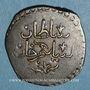 Münzen Algérie. Ottomans. Sélim III (1203-1222H). 1/2 budju (?) billon 1218H. Alger