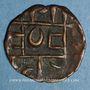 Münzen Bhoutan. 1/2 roupie (1835-1910)