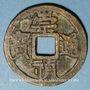 Münzen Chine. Amulette postérieure Pao Ma module de 2 cash. Ming. Si Zong -  ère Chong Zhen  (1628-1644)