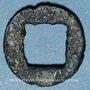 Münzen Chine. Les Jin (265-420). Pseudo jianlun. Type du wuzhu des Jin