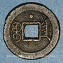 Münzen Chine. Les Qing. De Zong (1875-1908) - ère Guang Xu (1875-1908). 1 cash, Tientsin arsenal de Peiyang