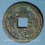 Münzen Chine. Les Song du Sud. Ning Zong (1194-1224) - ère Jia Ding (1208-1224). 2 cash an 2. Style sungti