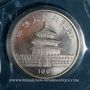 Münzen Chine. République Populaire. 10 yuan 1991 Panda
