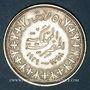 Münzen Egypte. Farouk (1355-1372H = 1936-1952). 5 piastres 1358H (= 1939)