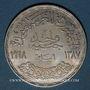 Münzen Egypte. République. 1 livre 1367H (= 1968)