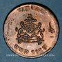 Münzen Inde. Jivaji Rao (1985-2005VS = 1925-1948). 1/4 anna 1986VS (= 1929)