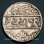 Münzen Inde. Mewar. Protectorat Britannique (1818-1948). Roupie