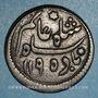 Münzen Indes Anglaises. Gouvernement du Bengale. 1/2 anna 1195/22H (= 1780)
