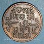 Münzen Indes Anglaises. Gouvernement du Bengale. Pice n.d. 37. Calcutta