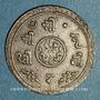 Münzen Népal. Prithvi Bir Bikram (1881-1911). 1/2 mohar  1833 ES (=1911)
