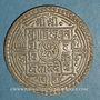 Münzen Népal. Tribhuvana Bir Bikram (1911-1950). 2 mohar 1984 VS (=1927)